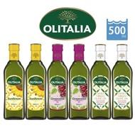 【Olitalia奧利塔】特級冷壓橄欖油+葡萄籽油+葵花油500ml各兩瓶(共6瓶)