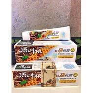 浯記 一條根 浯洲根-一條根勁抗酸牙膏 165克/條 🎖台灣最佳拌手禮得獎產品🎖