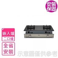 【林內】全省安裝感溫二口爐嵌入式瓦斯爐特促(RBTS-Q230G-B)