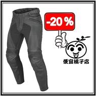 Dainese PONY C2 打洞透氣皮褲原價14900元現金只要11900元 (可刷國旅卡)@便宜橘子店@