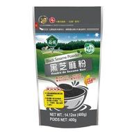 【薌園】黑芝麻粉-熟粉(400g)