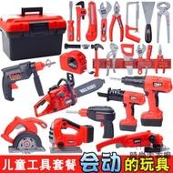 兒童工具箱套裝仿真維修工程家家酒玩具