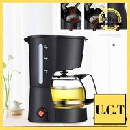 เครื่องทำกาแฟสด เครื่องชงกาแฟสด เครื่องทำกาแฟ อุปกรณ์ร้านกาแฟ เครื่องชงกาแฟราคา เครื่องชงกาแฟotto ที่ชงกาแฟ มาแรง UCT