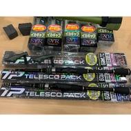 日本OGK telesco pack 振出路亞竿 旅行竿