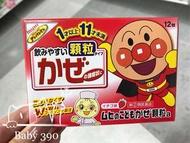 日本兒童感冒藥