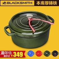 Cast iron enamel soup pot 26cm thick iron pot stew pot cast iron casserole pot cooker General