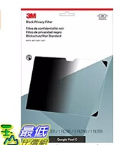 [美國直購] 3M 98044064503 手機螢幕防窺片 Privacy Filter For Google Pixel