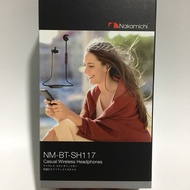 Brand New Nakamichi NM-BT-SH117 Casual Wireless Bluetooth Headphones. Local SG Stock and warranty !!