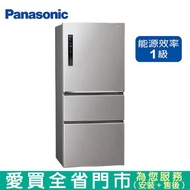 Panasonic國際610L三門變頻冰箱NR-C610HV-L含配送到府+標準安裝【愛買】