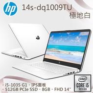 【Microsoft 365超值組】HP 14s-dq1009TU 極地白(14/i5-1035 G1/8G/512GB PCIe/W10/FHD)