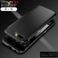 GKK New Oppo r11/r11s phone shell metal r11plus/r11s Plus mobile phone case sets ultra-thin metal fr
