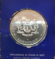 Malaysia Commemorative Old Coin RM 25 Ringgit (1977)