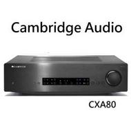 鈞釩音響~英國劍橋 Cambridge Audio CXA80立體聲綜合擴大機黑色(公司貨,保固一年)