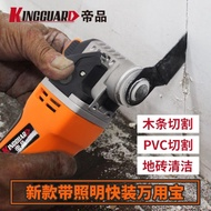 萬用寶多功能修邊機木工開槽器電鏟開方孔電動工具切割機打磨機 MKS薇薇