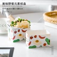 พร้อมส่ง กล่องแซนวิช ใส่เบอร์เกอร์ Sandwich Packing Box 10ชิ้น/แพ็ค