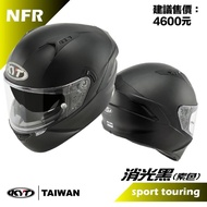 KYT NFR 消光黑 全罩 選手彩繪 安全帽 內墨鏡 內襯全可拆