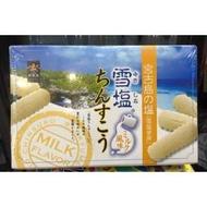 石垣島-金楚糕