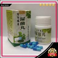 Niao suan wan | obat Niao suan wan | obat herbal Niao suan wan | obat cina Niao suan wan | obat asam urat Niao suan wan | abat asam urat ampuh | obat asam urat paling ampuh