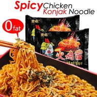 Low-Calories Spicy Chicken Konjac instant Noodle Slim Diet 206g x 2pack