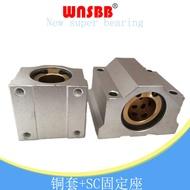 Long Copper Sleeve Slider Sc8/10/12/16/20/25/30/35/40 /50L Aluminium Alloy Box-Type Bushing