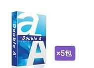 Double A - A4 80g 影印紙 500 張 x 5包
