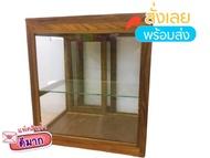 ตู้ลูกชิ้น ตู้ขนม ตู้ก๋วยเตี๋ยว ตู้หมูสเต๊ะ ขนาด 35x50x55 ราคาถูก ขายดีมาก!!