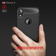 碳纖維 拉絲 手機殼 蘋果 iPhone XR 正品 X R 保護套 全包 防摔 防塵 防滑 軟殼 磨砂 矽膠 散熱