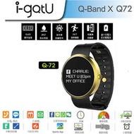 【eYe攝影】i-gotU 藍牙智慧手環 Q-Band Q-72 Q72 智慧手錶 運動錶 防水 慢跑 簡訊 穿戴式手錶