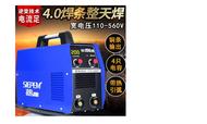 110Vzx7-200雙電壓110V全銅芯手提式小型家用逆變直流電焊機全銅