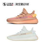 Yeezy Boost350 V2 haiyan hollow out qualified coral orange