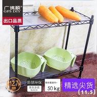 長45/50/60寬20/25/30高40小型置物架桌面雙層廚房架子窄調料收納。90154