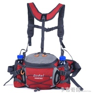 運動腰包水壺戶外男多功能騎行背包防水雙肩旅游女大容量登山裝備