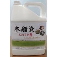 【農業用】木醋液 五公升裝