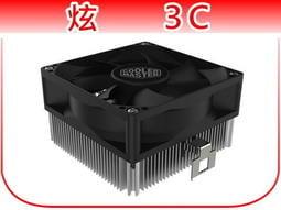 【炫3C】COOLER MASTER 酷碼 A30 AMD AM4/ FM2+/FM1/AM3/AM2 CPU散熱風扇
