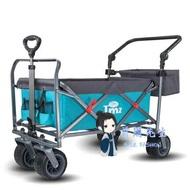 營地車 戶外折疊沙灘露營車手拉車釣魚野營小拖車野餐營地車家用推車