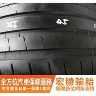 【宏勝輪胎】中古胎 落地胎 二手輪胎:B301.255 45 19 米其林 PSS 8成 4條 含工10000元