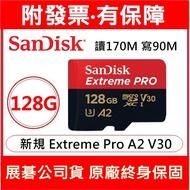 附發票 SanDisk 128G Extreme PRO A2 Micro SD MICROSd 128GB TF 4K