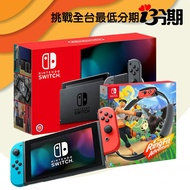 Nintendo Switch 電量加強版+健身環大冒險遊戲片