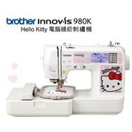 SED 鴿子窩:日本[brother] Hello Kitty電腦刺繡縫紉機NV-980K