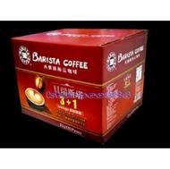 [華美小舖代購] 西雅圖 貝瑞斯塔 3+1 減糖微甜咖啡 23克80包入 壹盒價