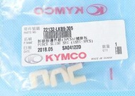 《jf》KYMCO光陽正廠零件/22132-LKB9-305/滑件~GY6,KDU,VJR,MANY