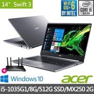【贈Wifi 6無線分享器】Acer Swift3 SF314-57G-54DY 14吋i5輕薄獨顯(i5-1035G1/8G/512G SSD/MX250-2G)