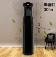 酒精噴瓶 高壓噴霧瓶酒精消毒化妝補水超細細霧霧化噴瓶空瓶按壓稀釋小噴壺『TZ1302』