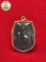 ไอ้ไข่ เหรียญไอ้ไข่ เหรียญหลวงปู่ทวด หลังฤทธิ์ไอ้ไข่ วัดเสมาเมือง รุ่นแรก ปี26