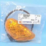 《jf》KYMCO光陽正廠零件/33450-KNCN-920/左前方向燈組,黃~頂尖豪邁,金豪邁,豪邁