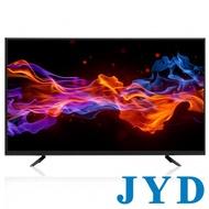 【JYD】50吋HDMI多媒體數位液晶顯示器(JD-50A18)
