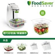 美國FoodSaver 輕巧型真空保鮮機FM1200(豪華版)-白 送 真空密鮮盒1入(大-1.8L)