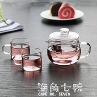 單人260ml耐熱高溫玻璃迷你花茶泡茶壺透明功夫茶具小號茶壺過濾 海角七號