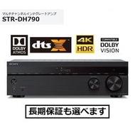 【GIGA】 現貨日本SONY原廠保固三年STR-DH790 4KHDR擴大機非STR-DH590/STR-DN1080