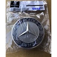 賓士德國原廠Mercedes-Benz 賓士鋁圈中心蓋 藍色月桂花環 輪殼蓋 輪殼中心蓋 鋁圈中心蓋板